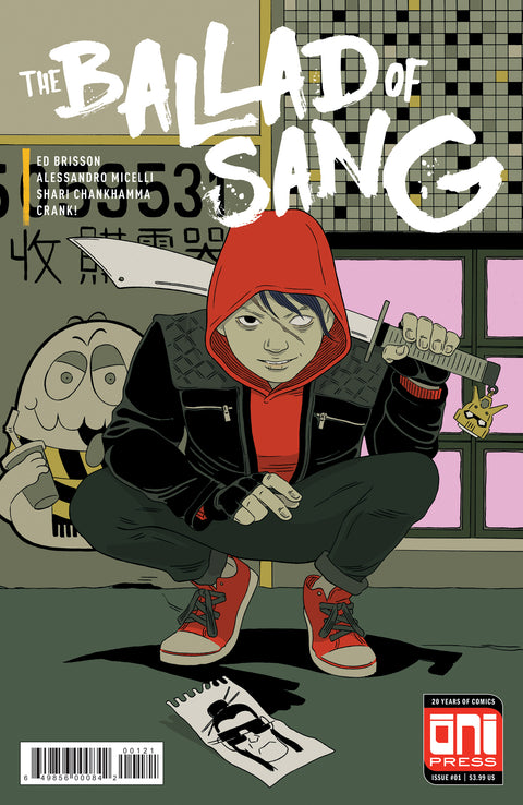 Ballad of Sang #1 - Cover B