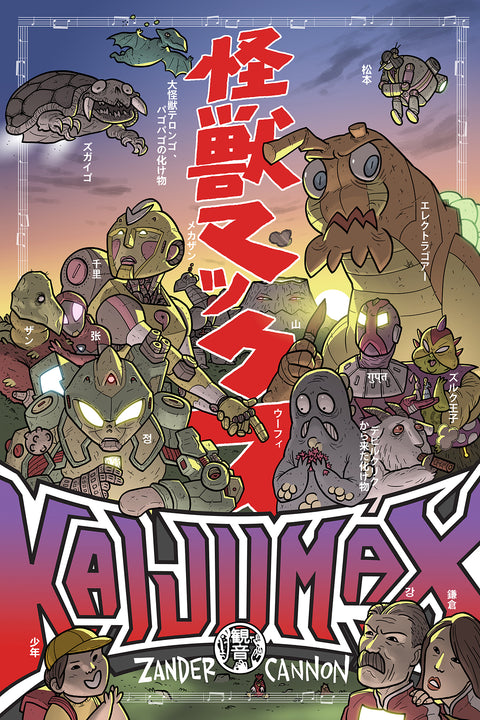 Kaijumax Deluxe Edition Book 1