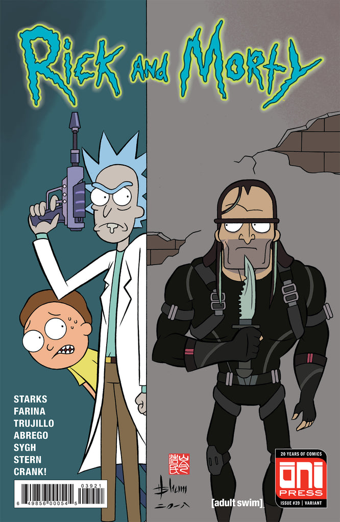 Rick and Morty #39 - Cover B
