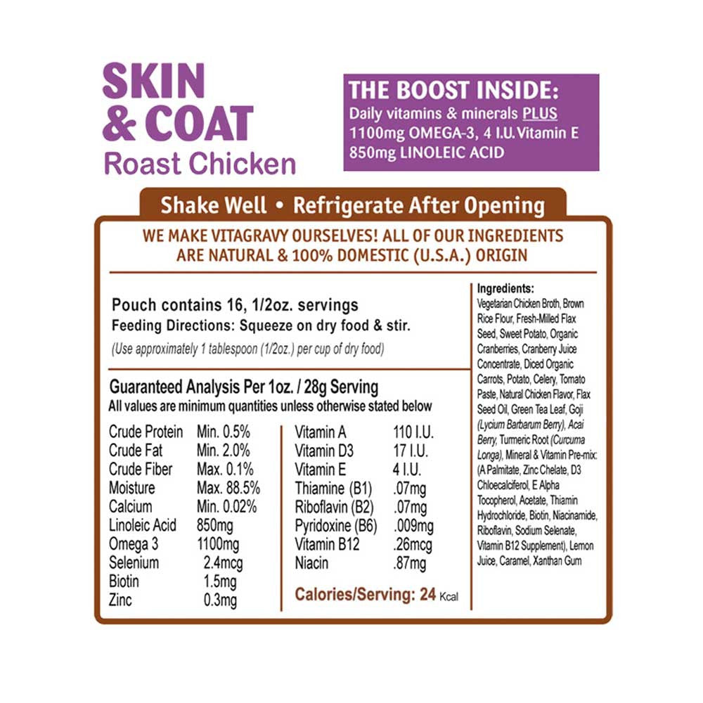 VitaGravy Skin & Coat - Roast Chicken Ingredients