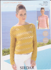 Ladies Cotton Double Knit Crochet Pattern 7075