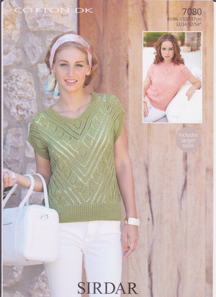 Ladies Cotton Double Knit Pattern 7080