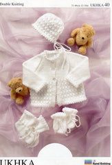 Baby double knit pattern UKHKA40