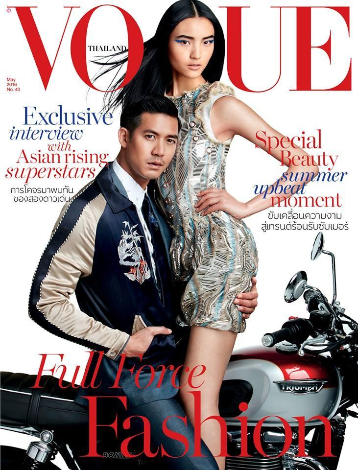 VOGUE THAILAND MAGAZINE