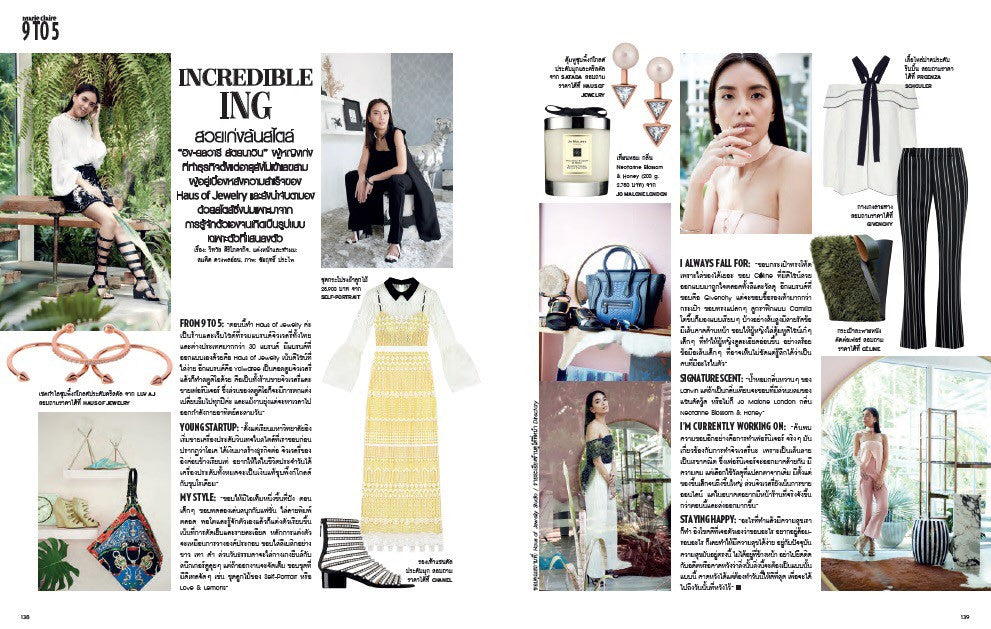 Haus of Jewelry Studio | Marie Claire July16 issue