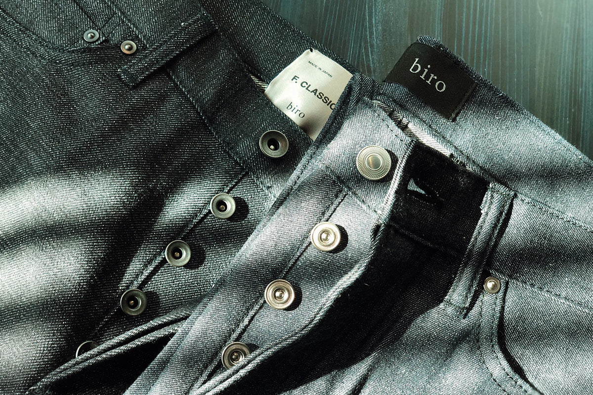 biro Denim