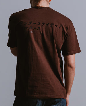 Shouten T (brown)