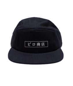 camp cap black ripstop