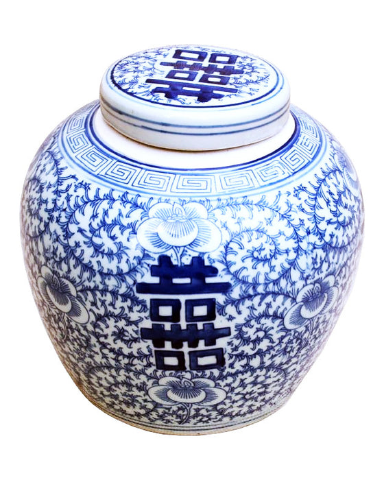 blue white double happiness ginger jar hattan home 1