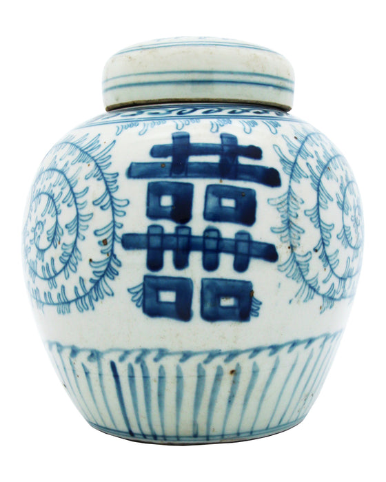 Petite Blue + White Double Happiness Ginger Jar - Hattan Home - 1