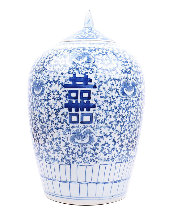 Blue & White Floral Double Happiness Ginger Jar - Hattan Home - 1