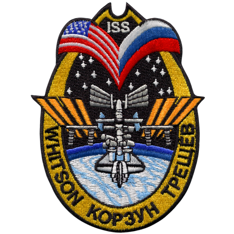 Expedition 5