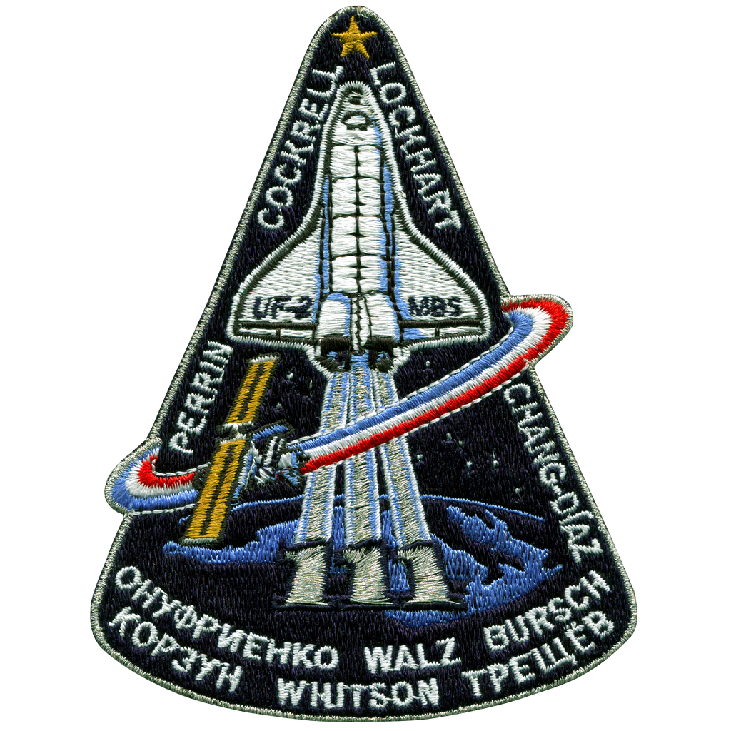 STS-111 - Space Patches