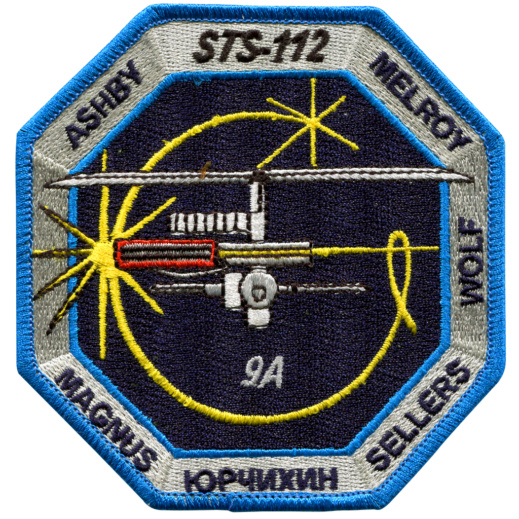 STS-112 - Space Patches