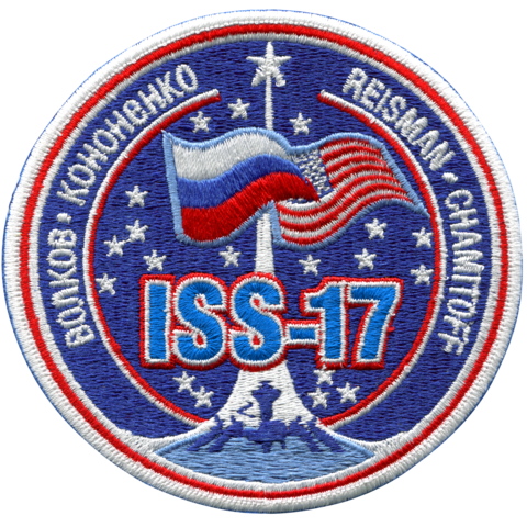 Expedition 17 (Second Crew) - Space Patches