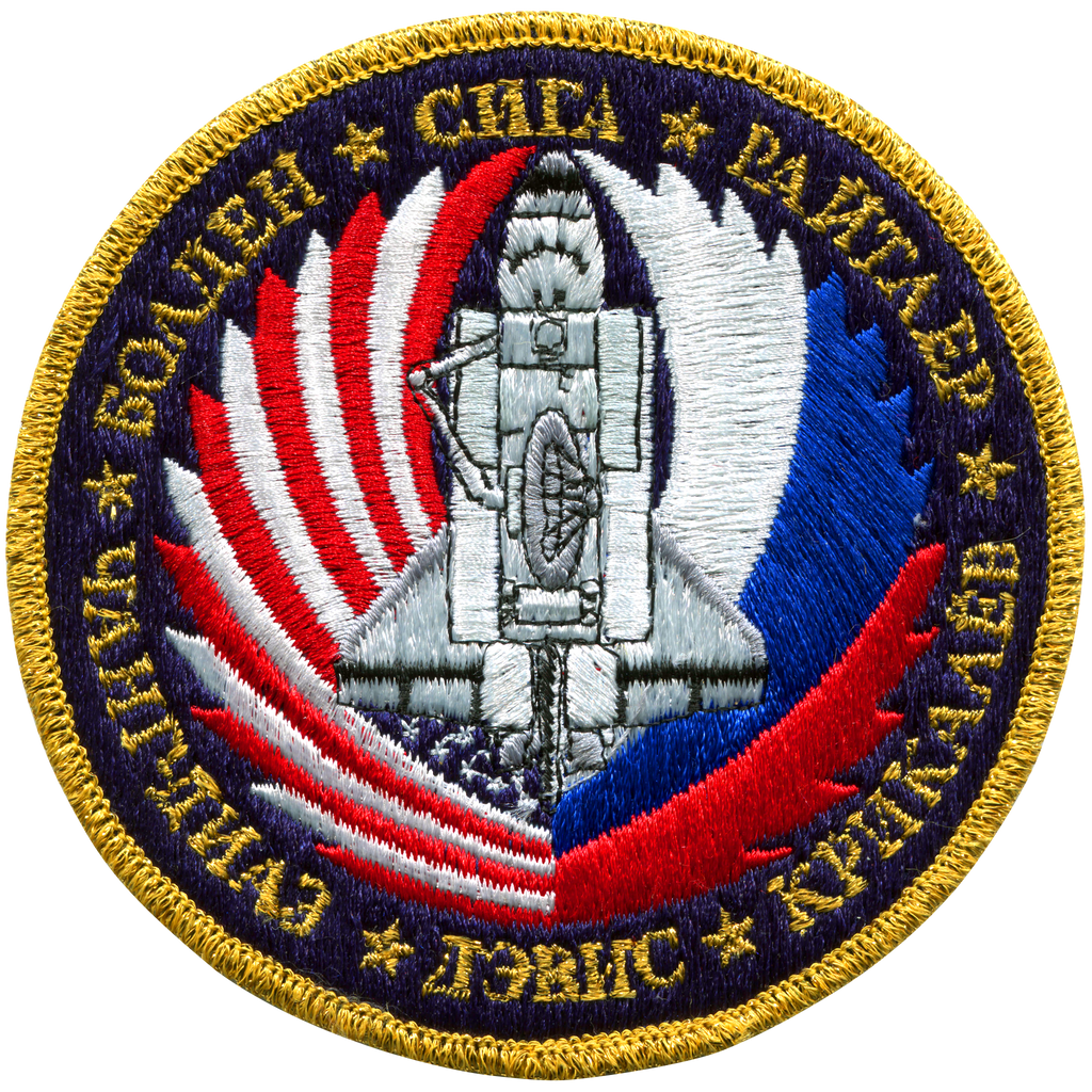 STS-60 (Russian) - Space Patches