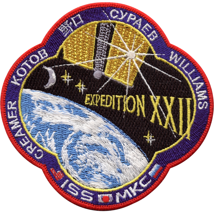 Expedition 22 - Space Patches