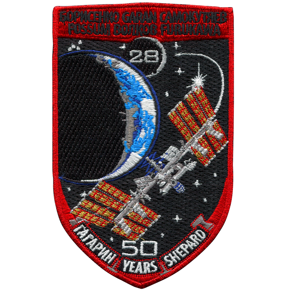 Expedition 28 - Space Patches