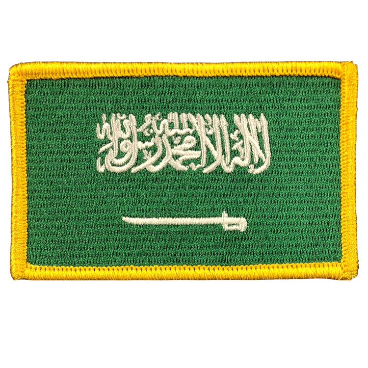Saudi Arbia Flag - Space Patches