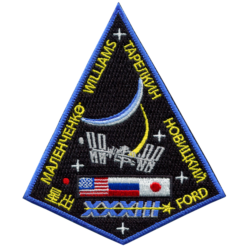 Expedition 33 - Space Patches