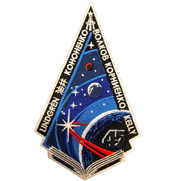 Expedition 45 - Space Patches