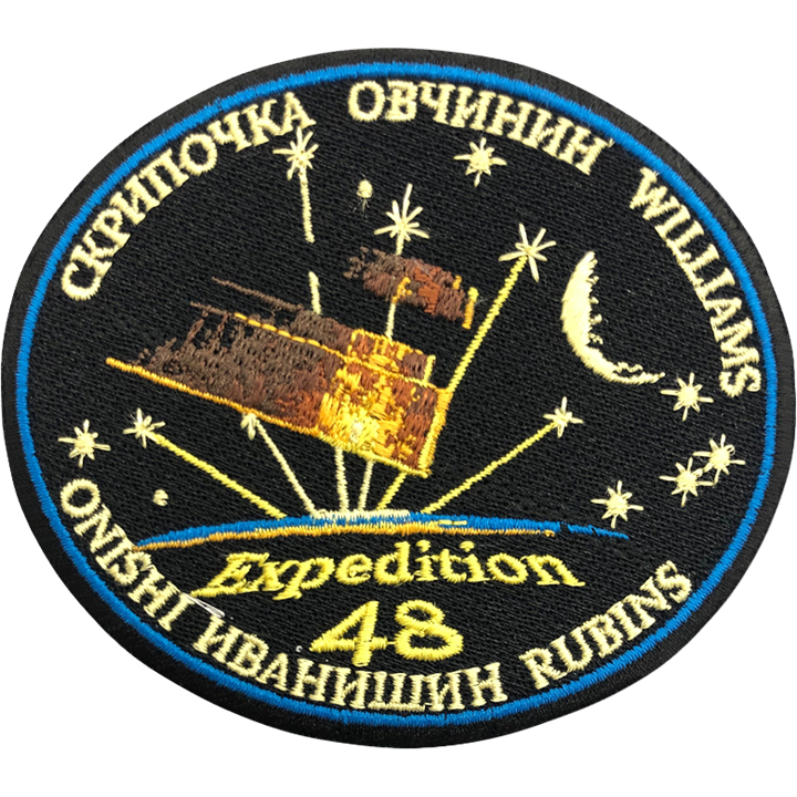 Expedition 48 (Mfg. Error) - Space Patches