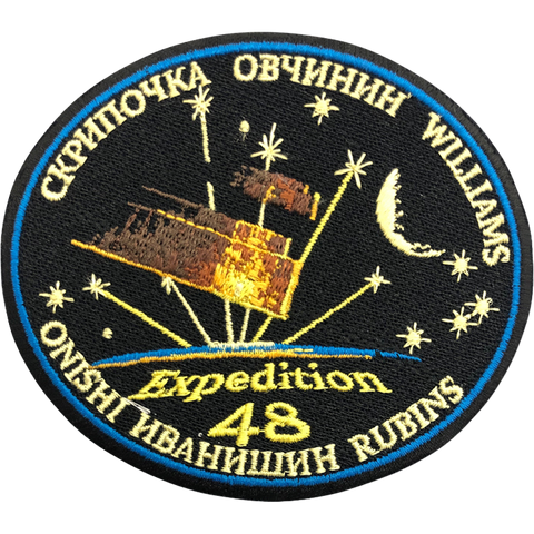 Expedition 48 (Mfg. Error)