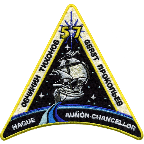 Expedition 57 Crew Change 2