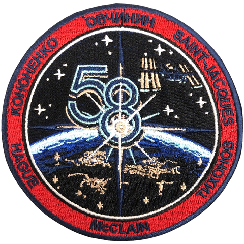 Expedition 58 Crew Change 1