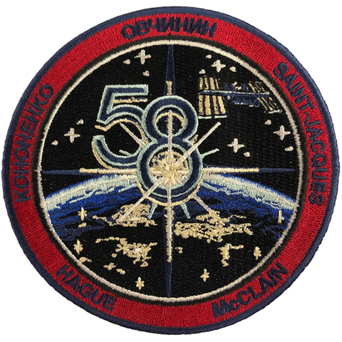 Expedition 58 Crew Change 2