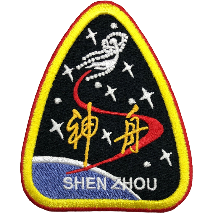 Shenzhou 5 - Space Patches