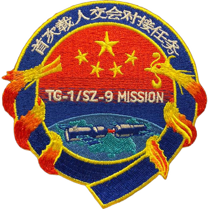 Shenzhou 9 - Space Patches