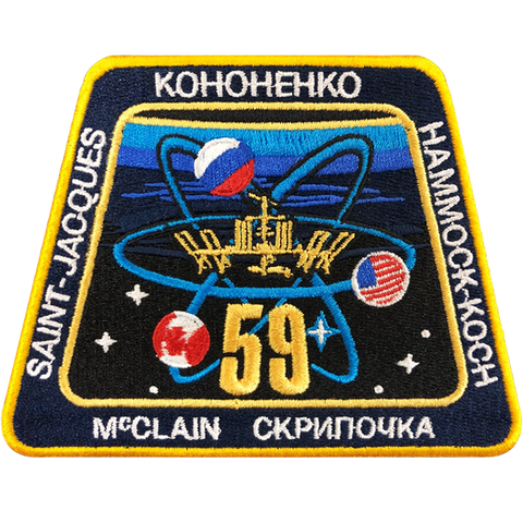 Expedition 59 Crew Change