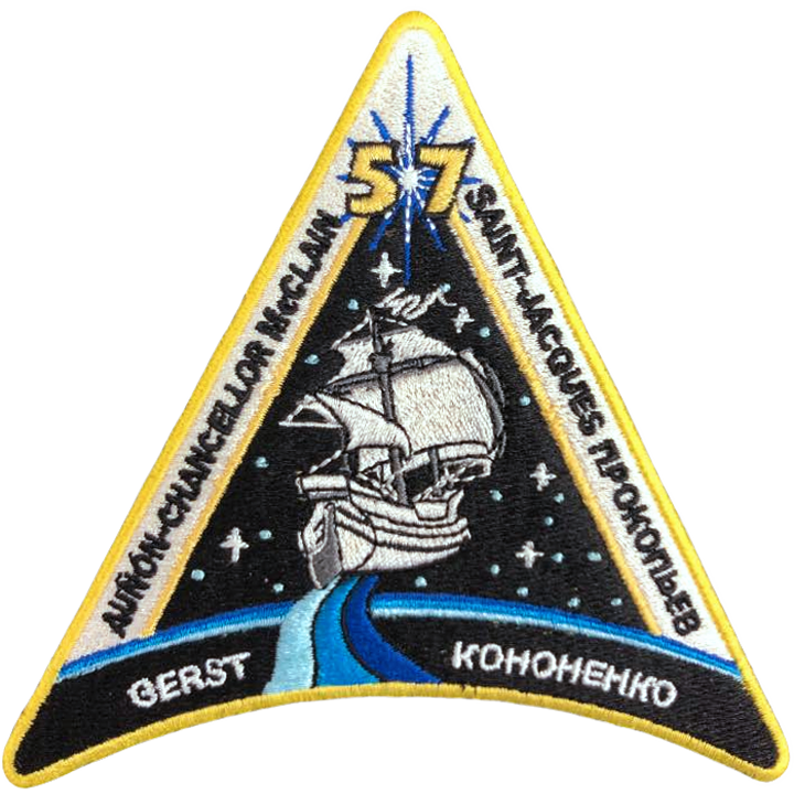 Expedition 57 (Unofficial) - Space Patches