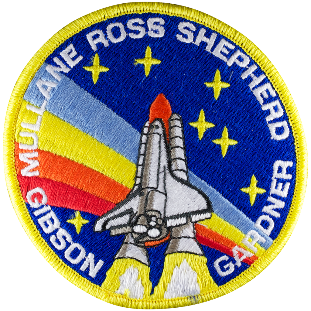 STS-27 - Space Patches