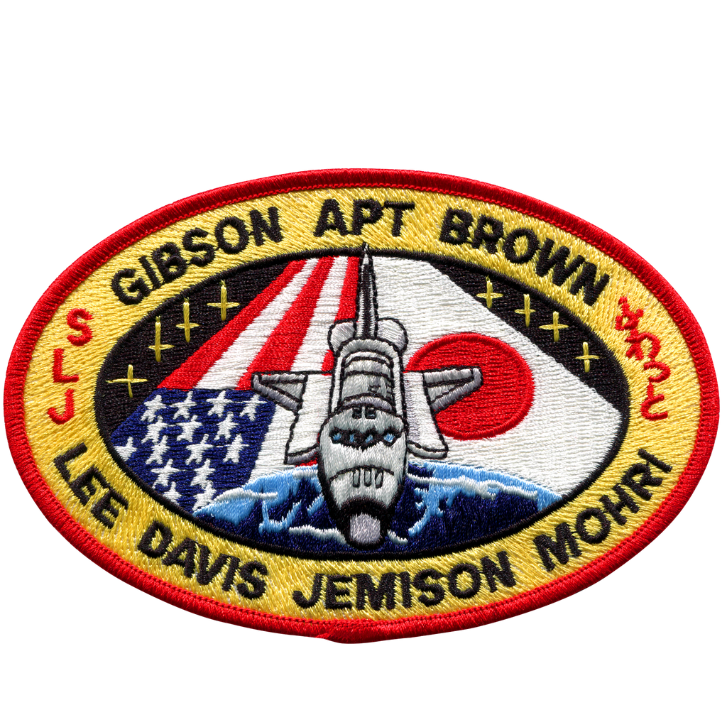 STS-47 - Space Patches