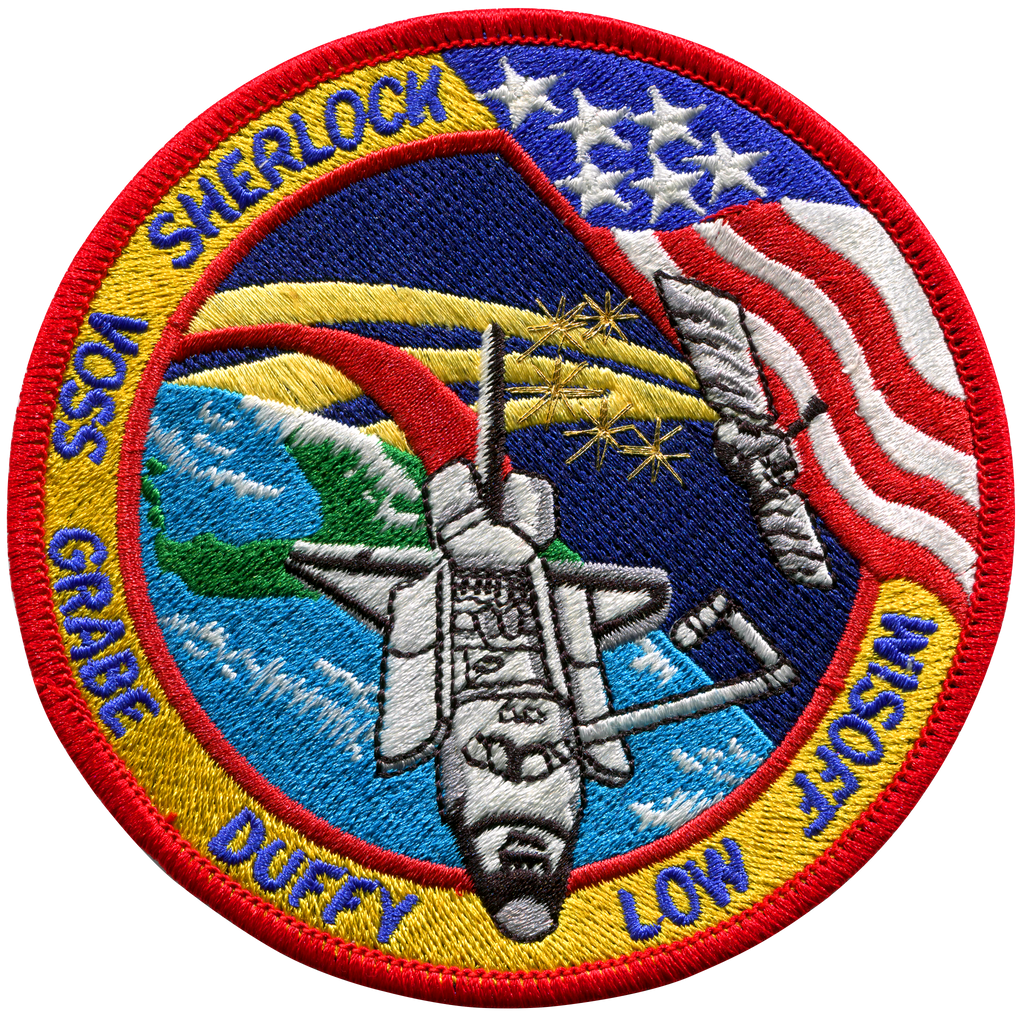 STS-57 - Space Patches