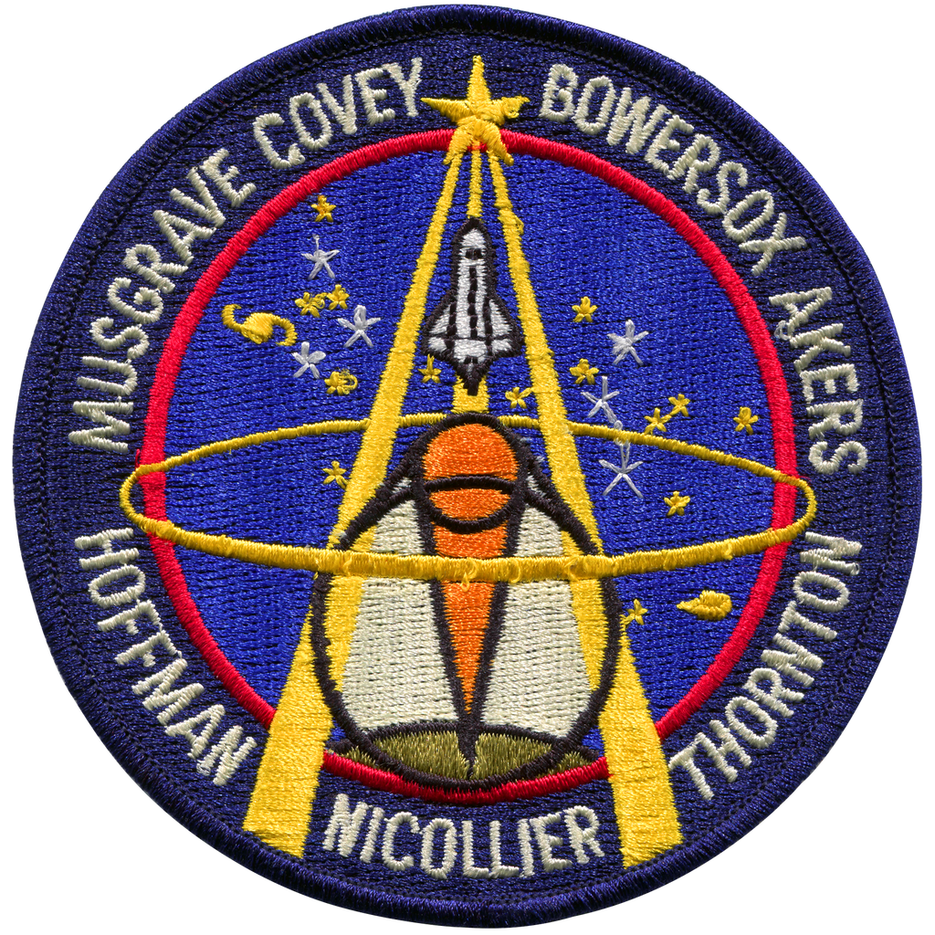 STS-61 - Space Patches
