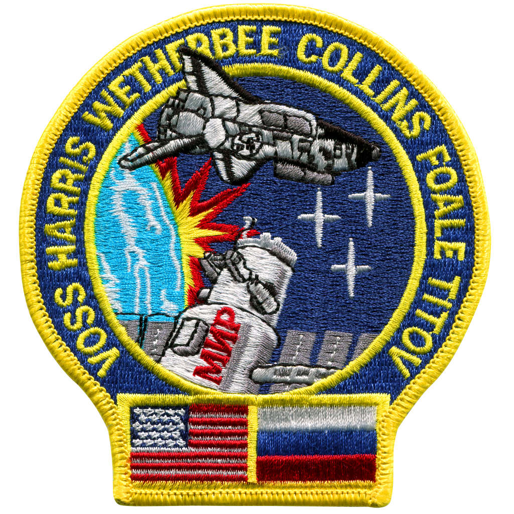 STS-63 - Space Patches