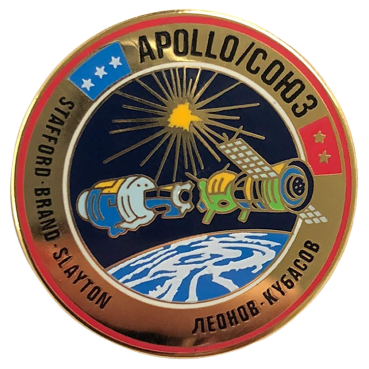 Apollo Soyuz Pin - Space Patches