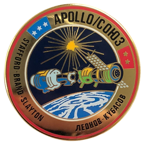 Apollo Soyuz Pin