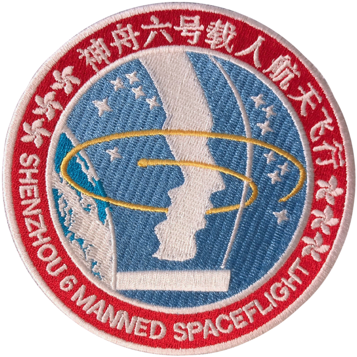 Shenzhou 6 - Space Patches