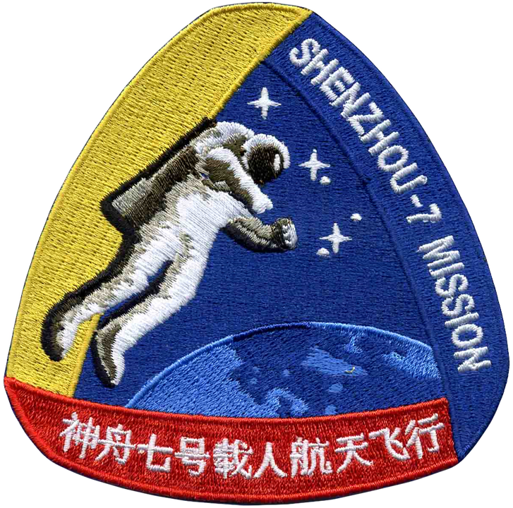 Shenzhou 7 - Space Patches