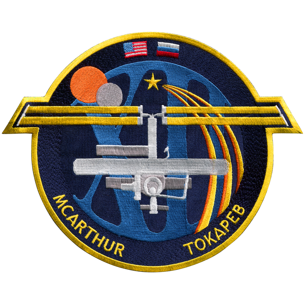 Expedition 12 Back-Patch - Space Patches