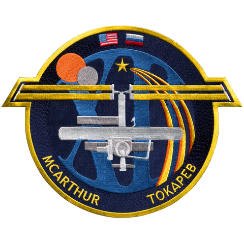 Expedition 12 Back-Patch