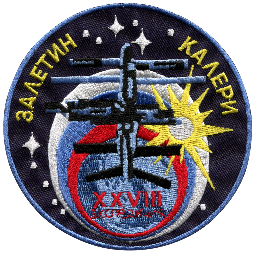 Mir 28 Crew Patch - Space Patches