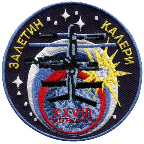 Mir 28 Crew Patch