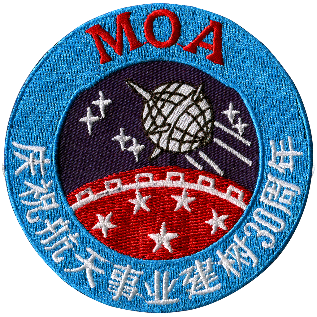 China Space Council - Space Patches