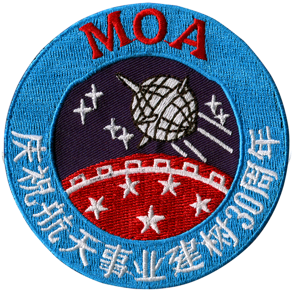 chinese space program patches - photo #7