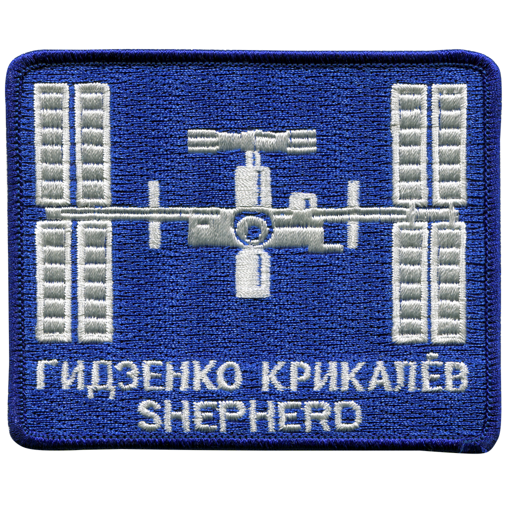 Expedition 1 - Space Patches